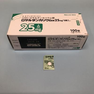 ロサルタンカリウム錠25mg「日医工」