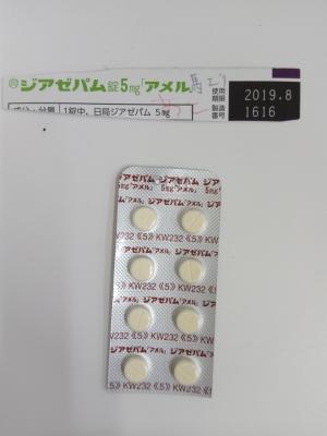 ジアゼパム錠5mg「アメル」