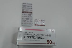 ドラマミン錠50mg