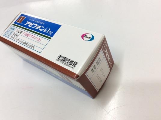アゼプチン錠1mg