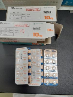 アムロジン錠10mg