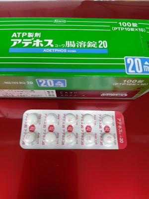 コーワ アデホス アデホスコーワ顆粒10%の基本情報(薬効分類・副作用・添付文書など)|日経メディカル処方薬事典