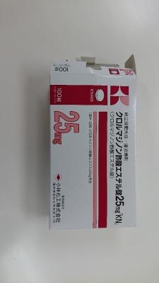 クロルマジノン酢酸エステル錠25mg...
