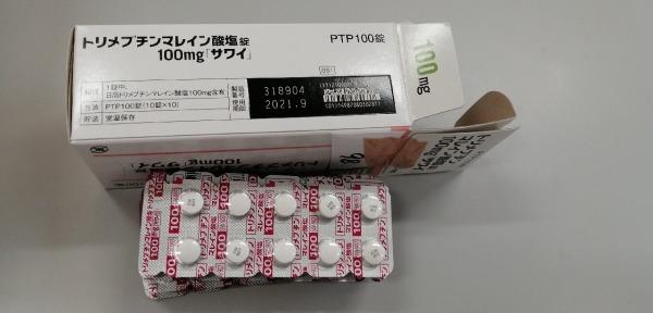 トリメブチンマレイン酸塩錠100mg「サワイ」