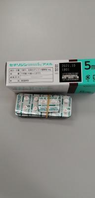 セチリジン塩酸塩錠5mg「アメル」