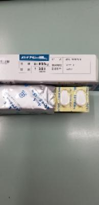 オキナゾール腟錠600mg