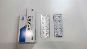 セパゾン錠1