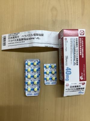 ベラパミル塩酸塩錠40mg「JG」