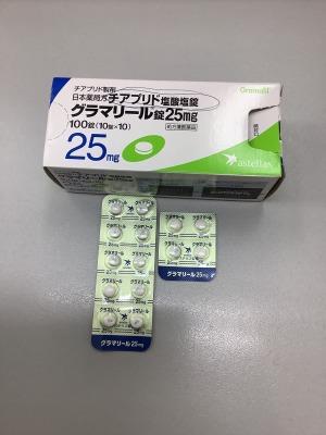 チアプリド 塩酸 塩