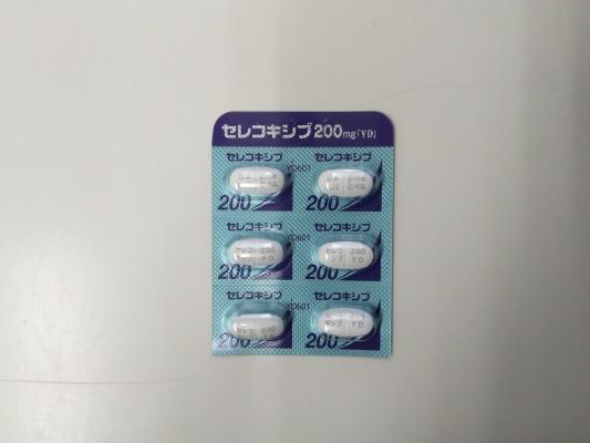 セレコキシブ錠200mg「YD」