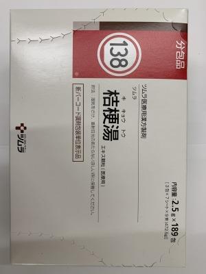 ツムラ桔梗湯エキス顆粒(医療用)