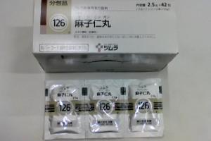 ツムラ麻子仁丸エキス顆粒(医療用)