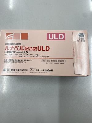 ルナベル配合錠ULD