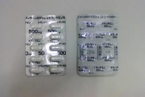 トランサミン錠500mg