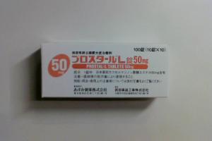 プロスタールL錠50mg