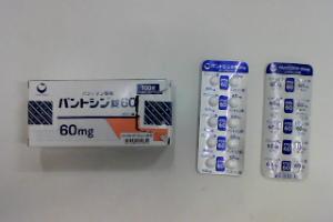 パントシン錠60