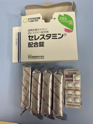 セレスタミン配合錠