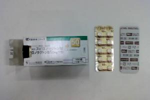 スピロノラクトン錠50mg「YD」
