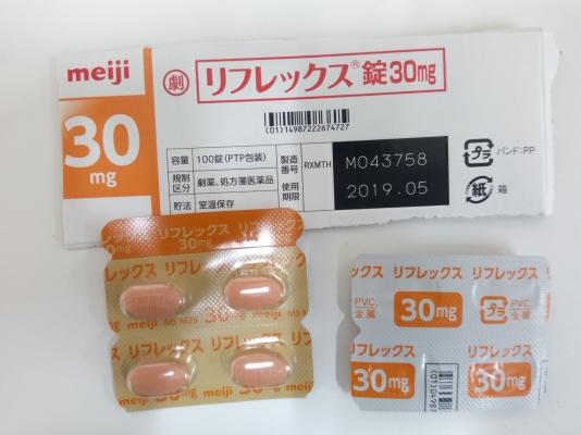 リフレックス錠30mg