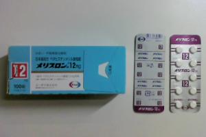 メリスロン錠12mg