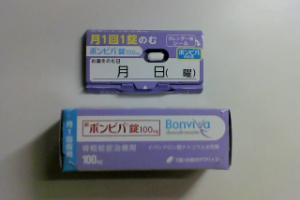ボンビバ錠100mg