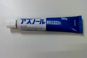 アズノール 軟膏 0.033