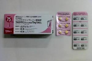 フルボキサミンマレイン酸塩錠75mg「EMEC」