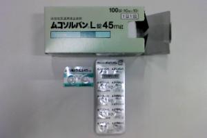ムコソルバンL錠45mg