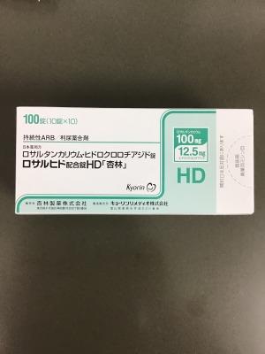 ロサルヒド配合錠HD「杏林」