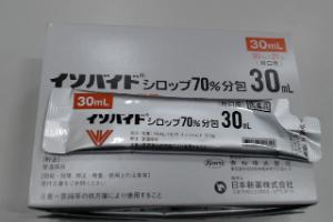 イソバイドシロップ70%分包30mL