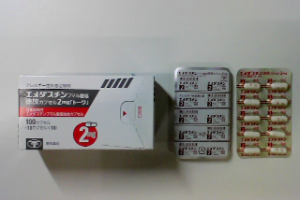 エメダスチンフマル酸塩徐放カプセル2mg「トーワ」