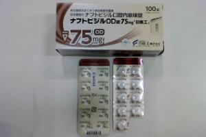 ナフトピジルOD錠75mg「日医工」