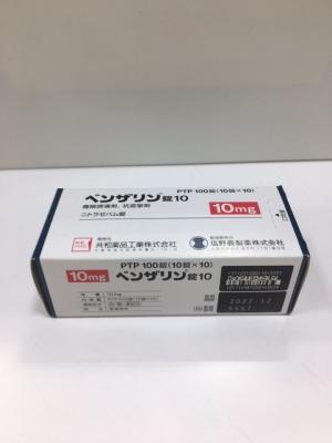 ベンザリン錠10