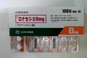 ロナセン錠8mg