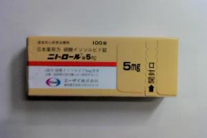 ニトロール錠5mg