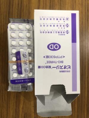 ビオスリー 配合 剤