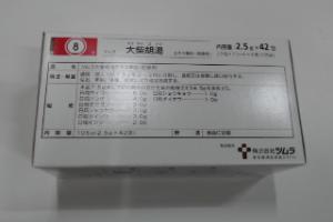 ツムラ大柴胡湯エキス顆粒(医療用)
