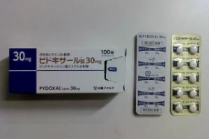 ピドキサール錠30mg
