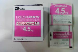 イクセロンパッチ4.5mg
