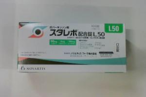 スタレボ配合錠L50
