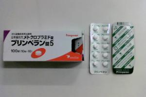 プリンペラン錠5