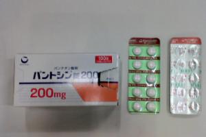 パントシン錠200
