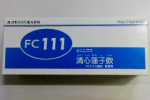 ジュンコウ清心蓮子飲FCエキス細粒医療用