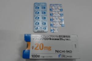 イフェンプロジル酒石酸塩錠20mg「日医工」