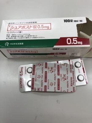 シュアポスト錠0.5mg