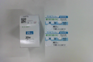 マリゼブ錠25mg