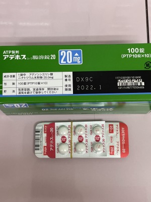 アデホスコーワ腸溶錠20