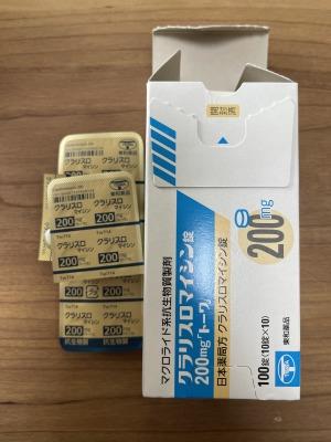 クラリスロマイシン錠200mg「トーワ」