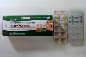 フェロベリン配合錠