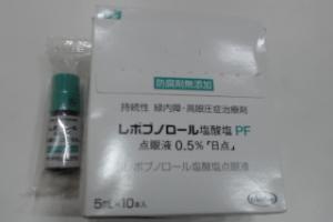 レボブノロール塩酸塩PF点眼液0.5%「日点」
